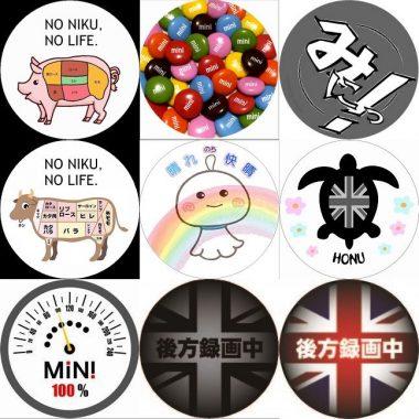 日本オリジナルデザイン